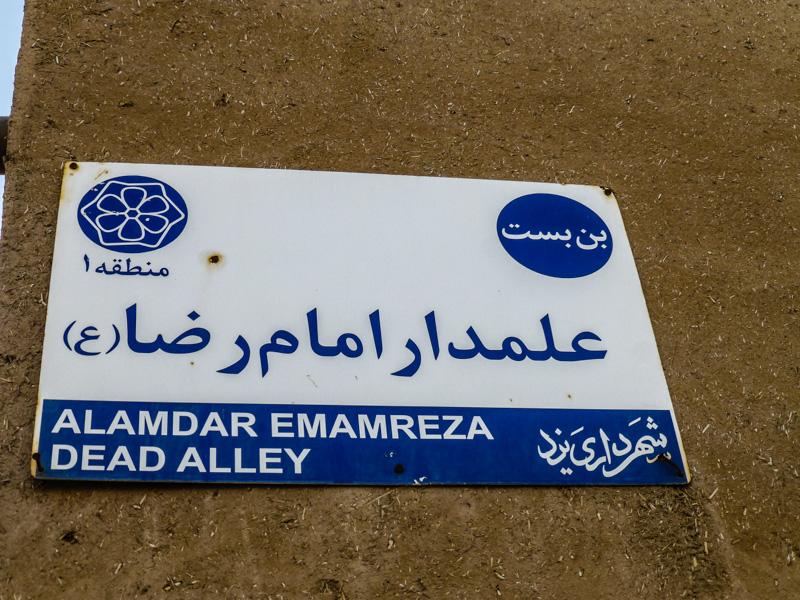 nazwy ulic iran
