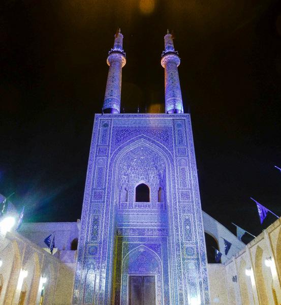 meczet yazd