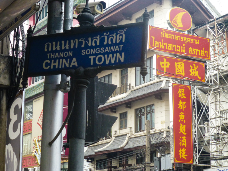 dzielnica chinska w bangkoku
