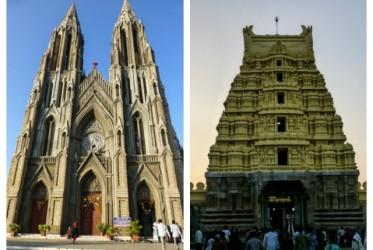Poza wymienionymi atrakcjami, wycieczka obejmuje również kilka nie zapadających w pamięć świątyń oraz kościół katolicki, przed którym wszyscy zdejmują buty, niczym w hinduskiej świątyni!