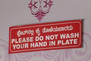 A na koniec jeszcze jedna tabliczka informacyjna. Że trzeba komuś mówić w restauracji, aby nie mył rąk w talerzu... Indie :)